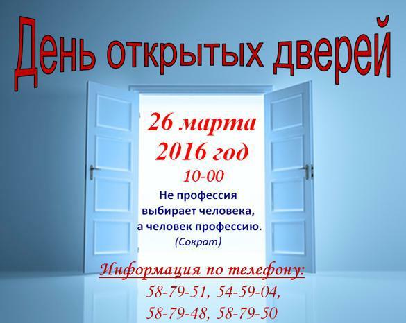 http://kurskpk.ucoz.ru/FOTO13/dod.jpg